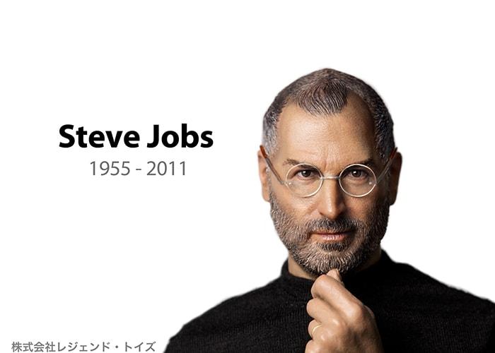 Kinh nghiệm từ Steven Jobs