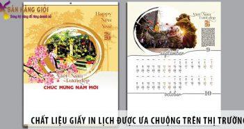 Các chất liệu giấy in lịch được ưa chuộng trên thị trường