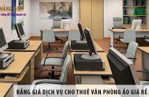 Bảng giá cho thuê văn phòng ảo giá rẻ tại Tp, HCM?